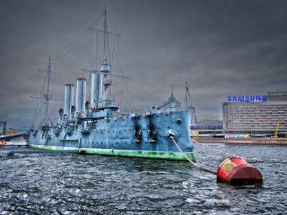 Battleship Aurora